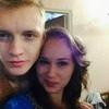 Анастасия, 21, г.Алчевск