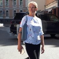 Алёна, 41 год, Овен, Москва