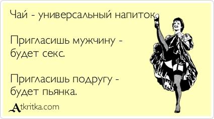 Картинки приглашение на пьянку