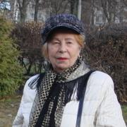 галина николаевна ком 79 Москва