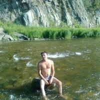 Рамиль, 32 года, Дева, Сибай