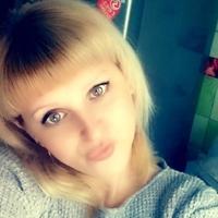 Татьяна, 39 лет, Весы, Великий Новгород (Новгород)