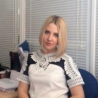 Юлия, 42 года, Телец, Инсбрук