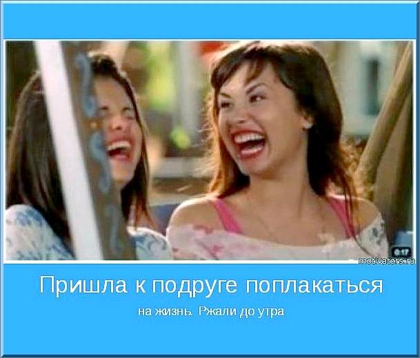 drug-zavel-domoy-podruzhku-foto-golih-s-bolshimi-formami-devushki