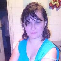 Татьяна, 34 года, Стрелец, Москва