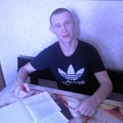 константин 30 Пермь