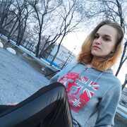 Дарья 19 Красноярск