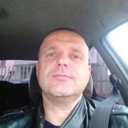 Дима 47 Коряжма