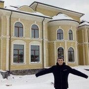 Саня8 30 Москва