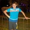Алексей, 34, г.12 de Agosto