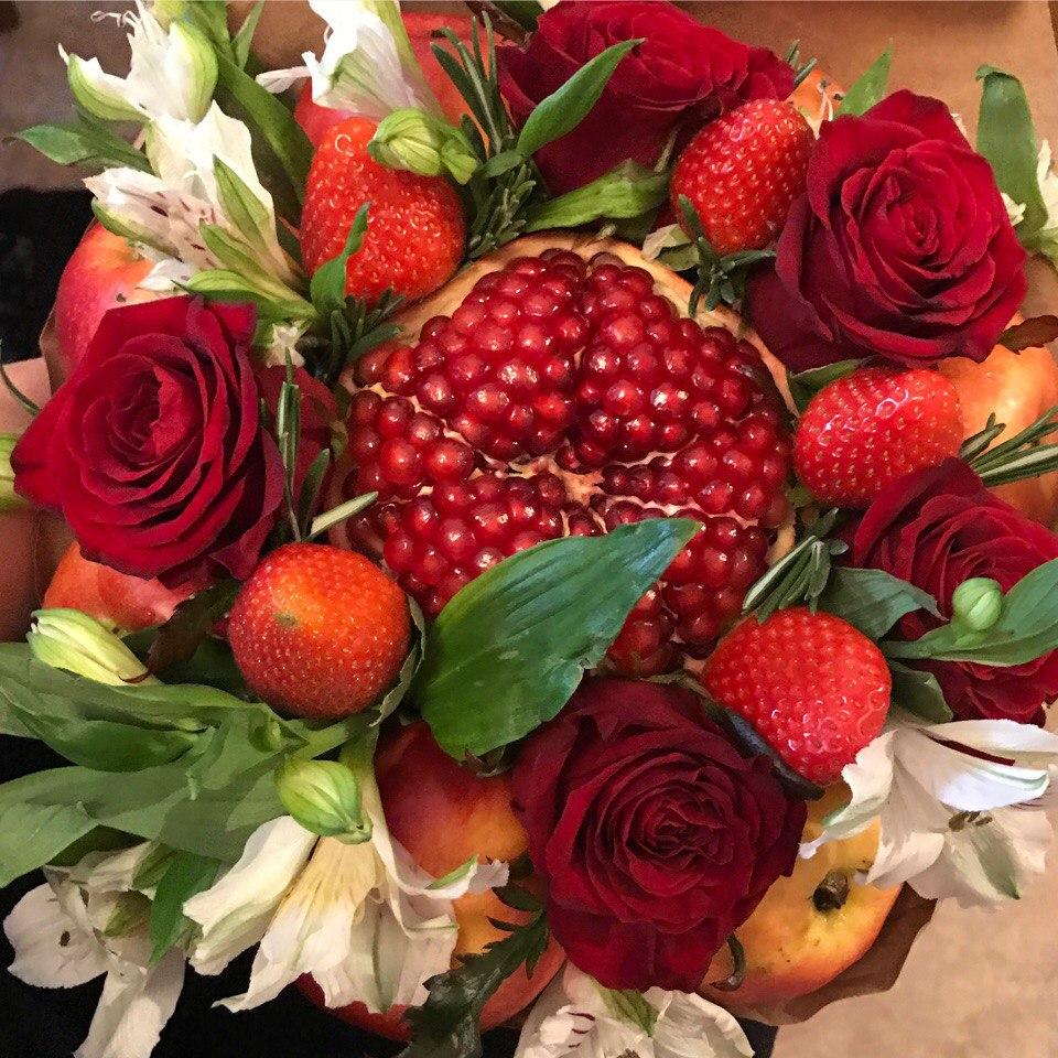 С днем рождения открытки с цветами и фруктами, добрым вечером