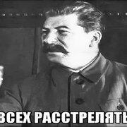 Роман 33 Москва