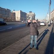 Тимур 39 Москва