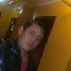Artem, 26, г.Новый Уренгой