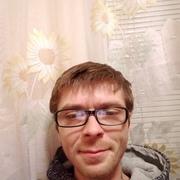 Эндрю 33 Луганск