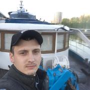 Максим 30 Москва