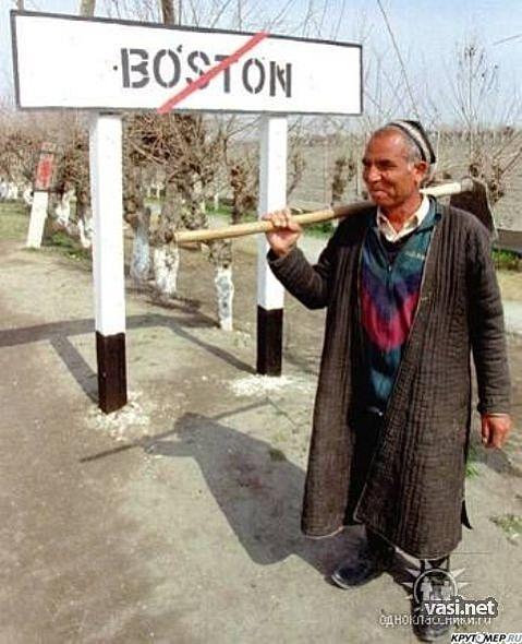 Смешные, картинка приколы узбекские