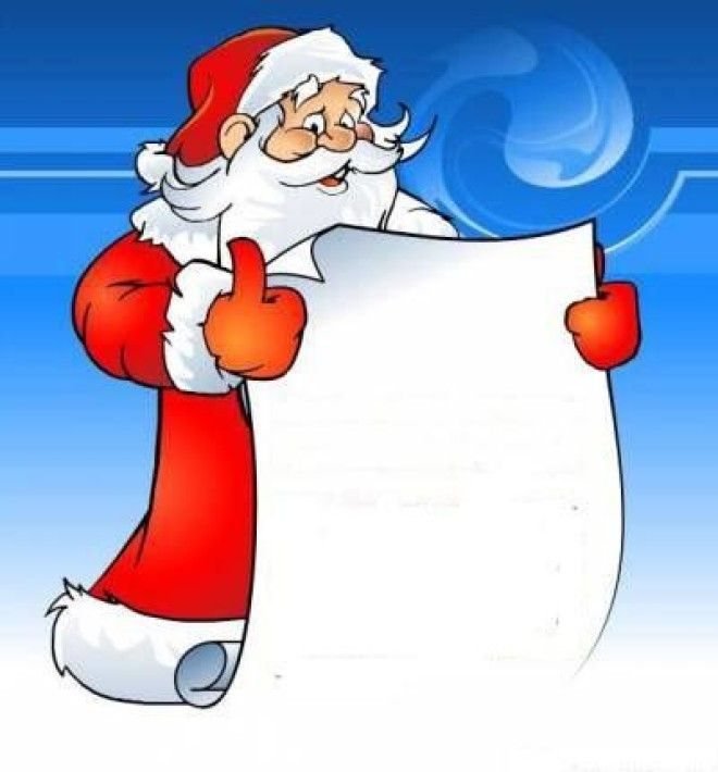 Новогоднее поздравление деда мороза открытка, год внучке