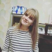 татьяна 41 Москва