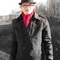 Глеб, 30 лет, Овен, Нижний Новгород