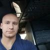 Ivan, 30, г.Габрово