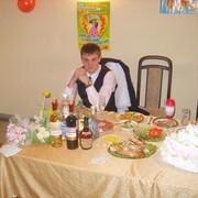 Евгений, 32