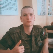Dimatools 26 Ростов-на-Дону