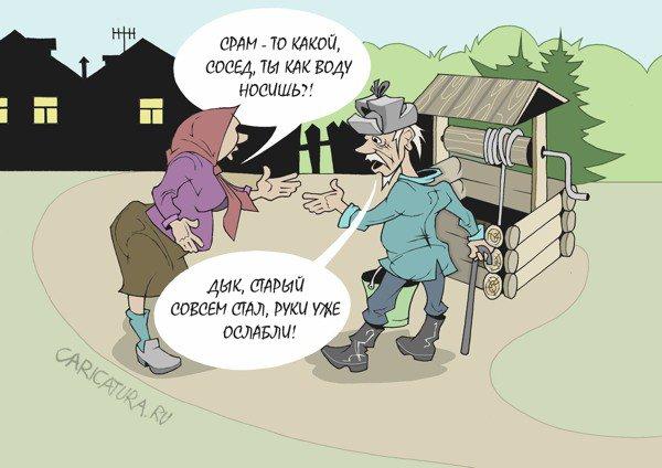 Открытки прикольные о старости