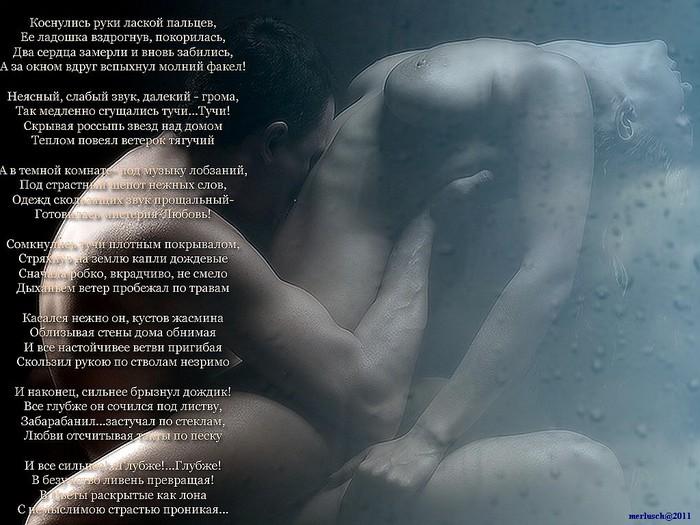 гвардейских вита савицкая стихи о любви горлышко надевается