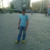 ВОВА БОЙКО, 38, г.Красноярск
