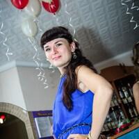Ольга, 32 года, Лев, Йошкар-Ола