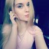 Anastasia, 29, г.Хабаровск