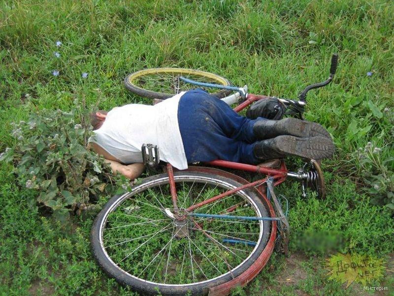 Упал с велосипеда прикольные картинки, картинки нарисованные картинка