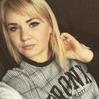 Екатерина, 26 лет, Овен, Дзержинск