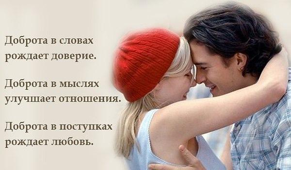 Москве, картинки об отношениях мужа и жены с надписями