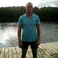 Дмитрий, 46 лет, Овен, Санкт-Петербург