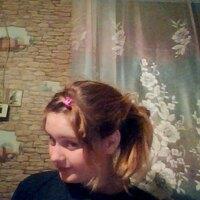 Ирина ♥ツ, 28 лет, Овен, Орел
