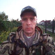 Андрей Молодчиков 30 Москва