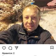 Святослав 43 Новосибирск