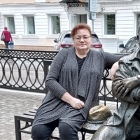 Лена, 50 лет, Весы, Москва