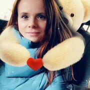 Екатерина Стольникова 35 Санкт-Петербург