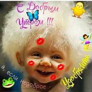 Ксюша 30 Москва