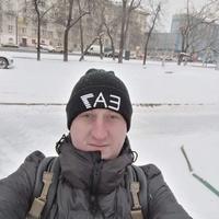 слава, 40 лет, Близнецы, Москва