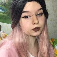 Даша Лисичкина, 20 лет, Близнецы, Москва