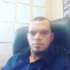 Артур, 28, г.Славянск-на-Кубани