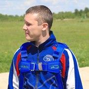 Олег 28 Видное