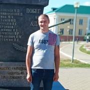 Антон 33 Рузаевка