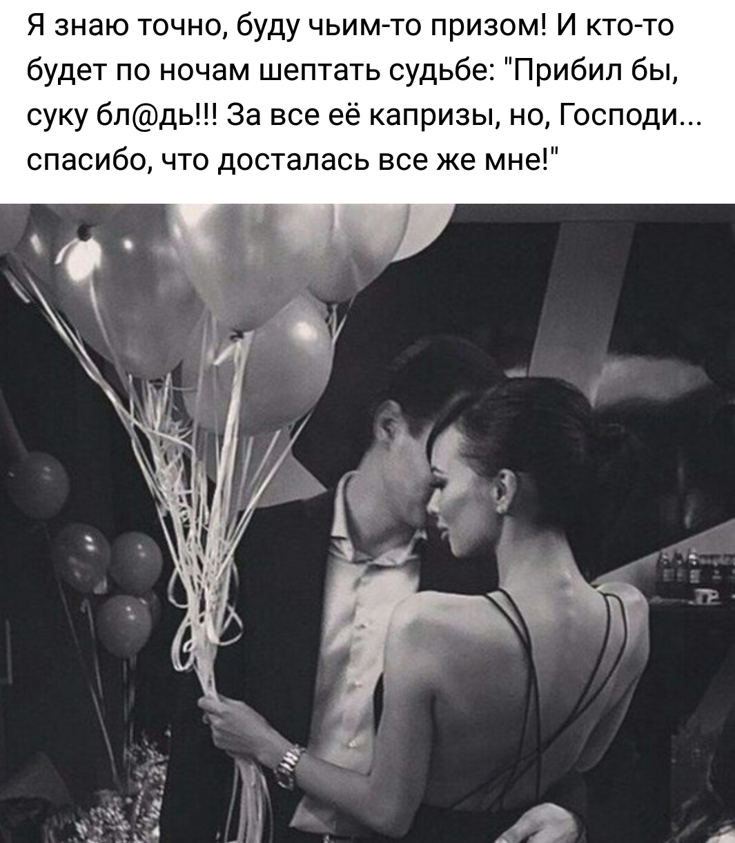 Порно другу и мужу скрытая камера