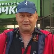 Анвер. 56 Екатеринбург