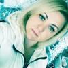 Дарья, 24, г.Макеевка